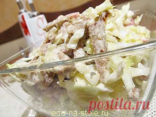 Салат с сухариками | Еда на столе