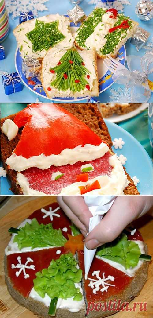 Новогодние бутерброды: приготовление и красивое оформление / Простые рецепты