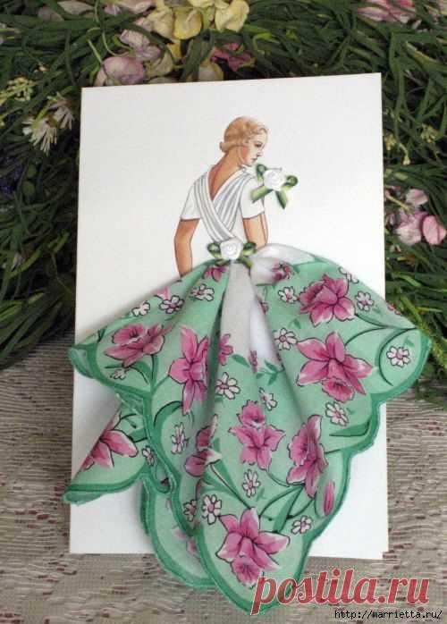 Белыми, открытки с дамами в юбках из носовых платков