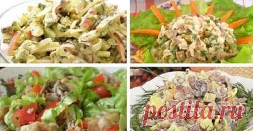 Самые лучшие грибные салатики на любой вкус: Подборка из 10 рецептов