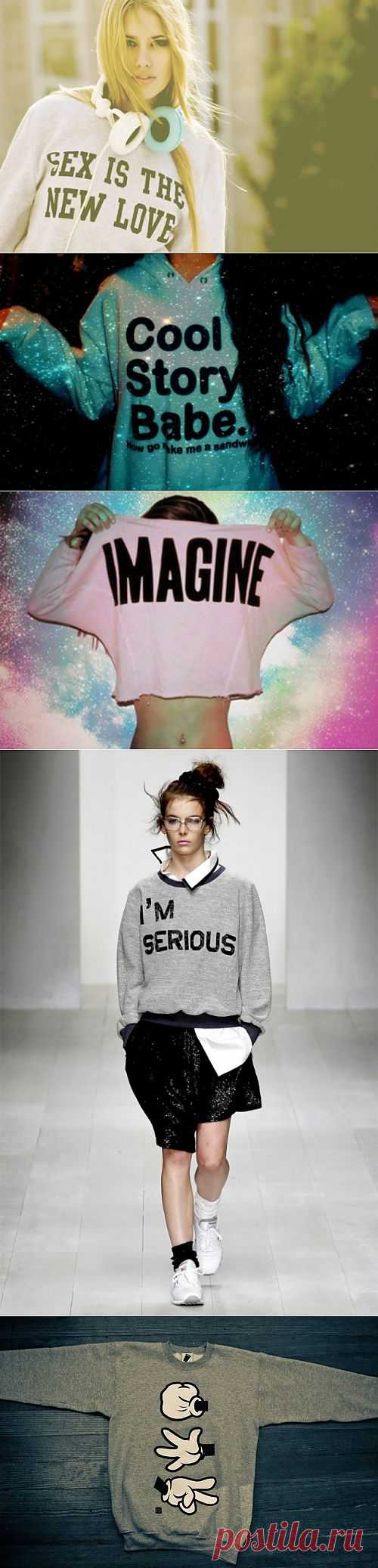 5 футболок / Рисунки и надписи / Модный сайт о стильной переделке одежды и интерьера