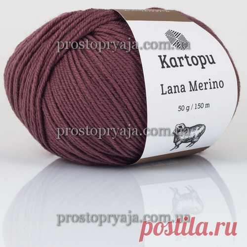 Kartopu Lana Merino - Интернет-магазин пряжи для вязания
