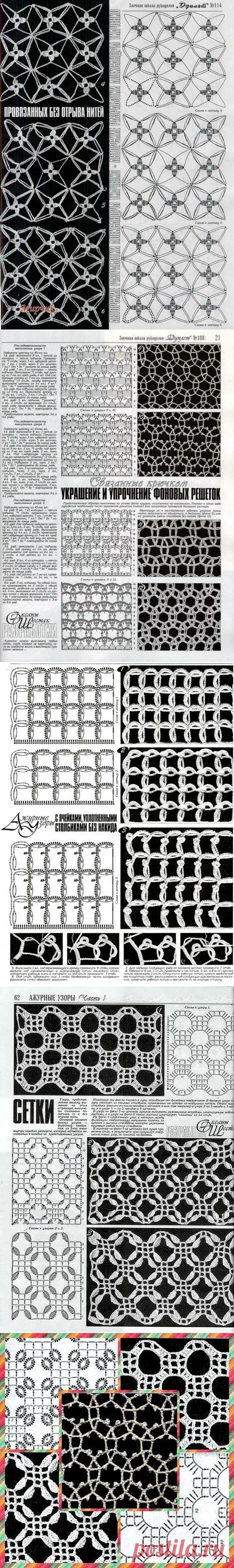 Вязальные шпаргалки - фоновые сетки крючком | Левреткоман-оч.умелец | Яндекс Дзен