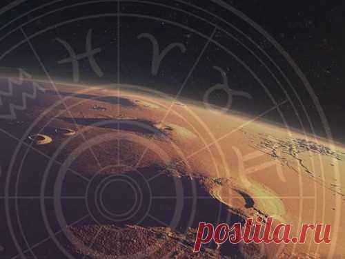 Как Марс влияет наЗнаки Зодиака Наряду сВенерой иМеркурием Марс является одной изсамых сильных иважных планет вастрологии. Его влияние очень велико из-за его близости кЗемле. Эксперты сайта dailyhoro.ru советуют ознакомиться стем, как данная планета влияет наразличные Знаки Зодиака.