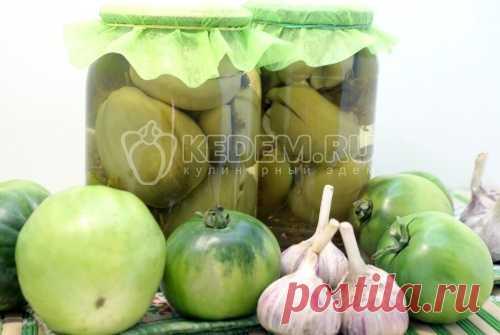 Зеленые помидоры с чесноком и зеленью – Пошаговый рецепт с фото. Заготовки. Вкусные рецепты с фото
