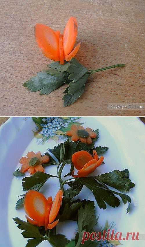 Бабочка из моркови