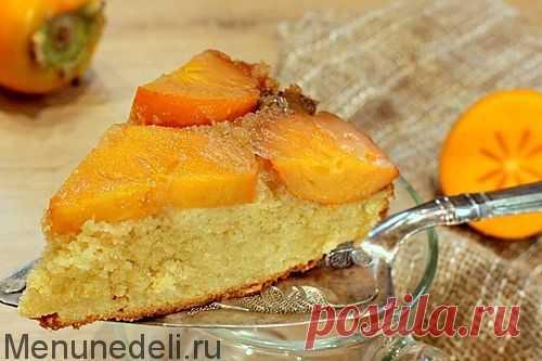 Рецепт пирога-перевертыша с хурмой | Меню недели