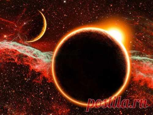 Чем опасны затмения Затмения Луны или Солнца еще вдревности считались очень опасными астрономическими событиями. Как показывает опыт, они редко проходят для людей бесследно.