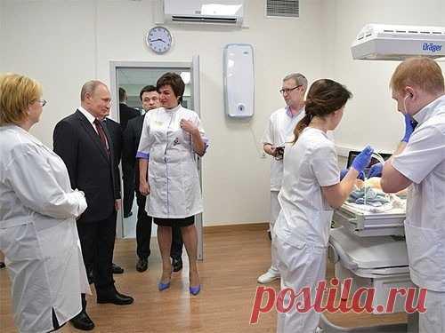 Россия рвется на рынок медтуризма |