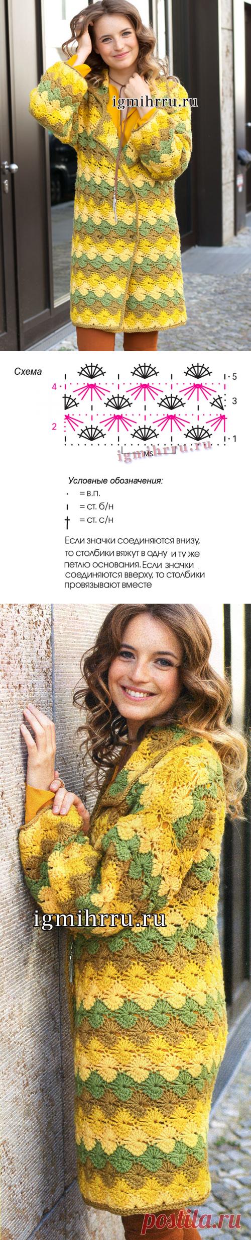 COZY \