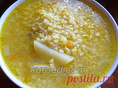 РЕЦЕПТЫ   Суп с пшеном
