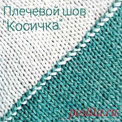 Хитрости вязания (ч.3). | Волшебный клубочек! | Яндекс Дзен