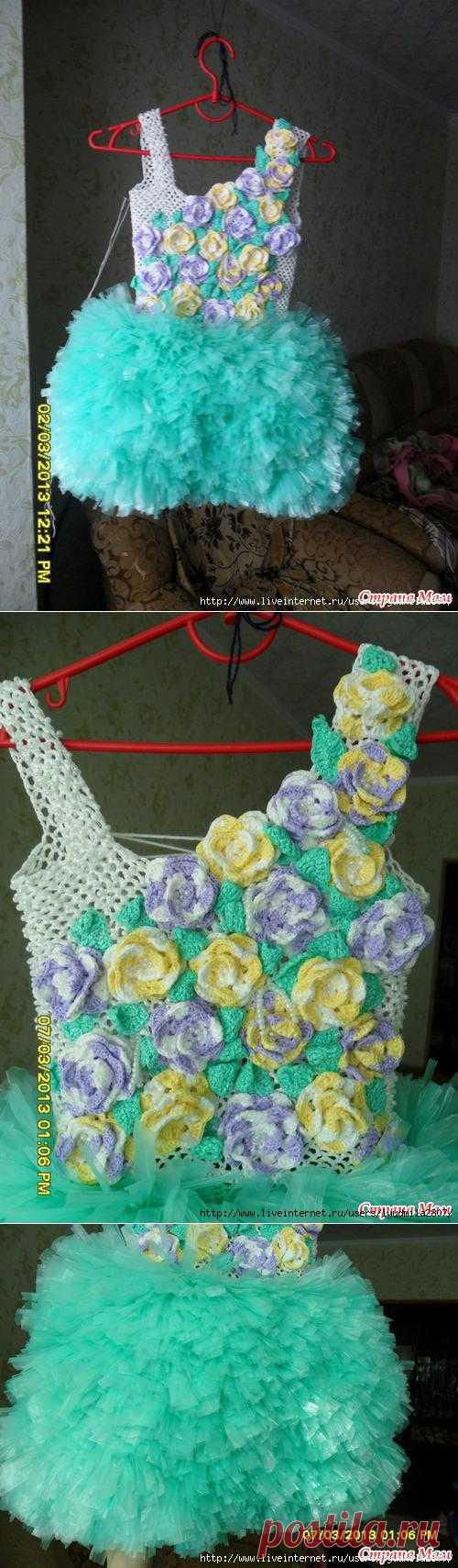 Платье из мусорных пакетов крючком.