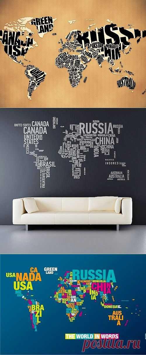 Карты мира на словах / Декор стен / Модный сайт о стильной переделке одежды и интерьера