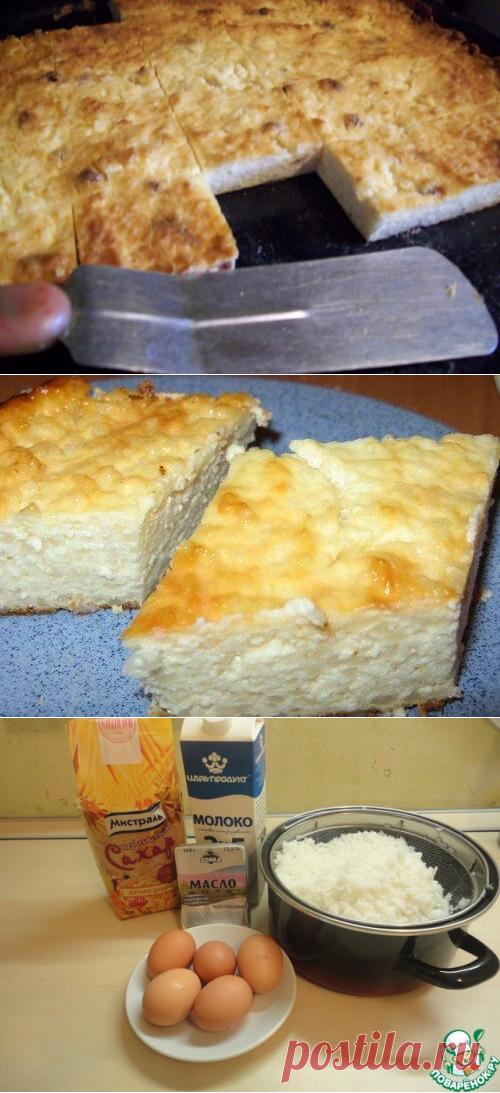 Как сделать рисовую. запеканку