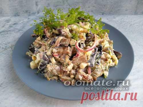 Шикарный салат из баклажанов - удивите себя и своих гостей загадочным вкусом