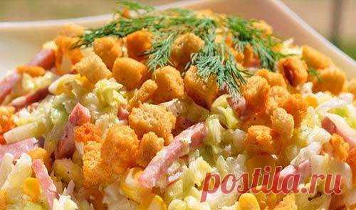 Рецепты салатов с копченым сыром: косичка, ветчина, морковь
