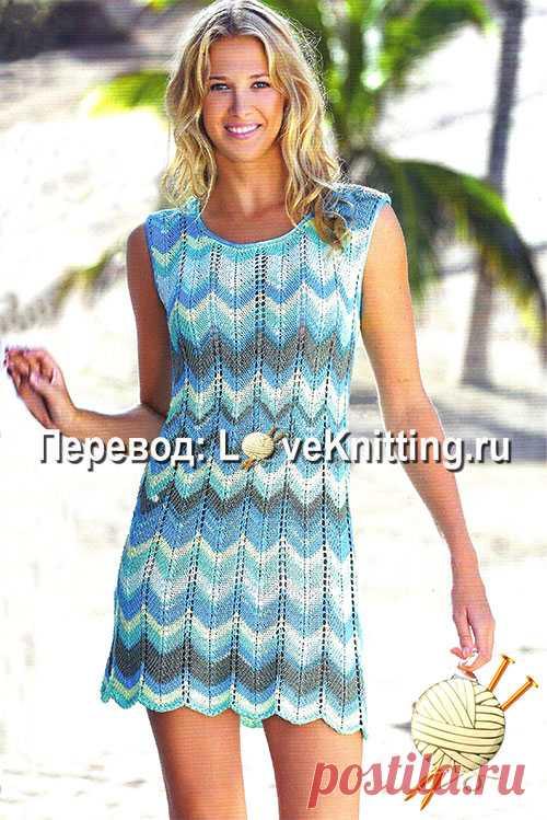 Платье узором «зигзаг» | Loveknitting.ru