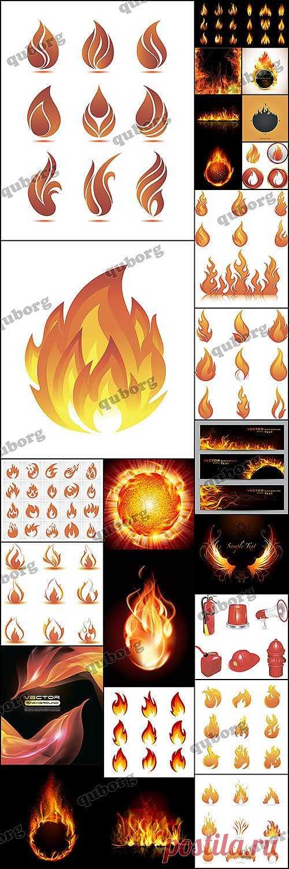 Stock Vector - Fire & Flames » RandL.ru - Все о графике, photoshop и дизайне. Скачать бесплатно photoshop, фото, картинки, обои, рисунки, иконки, клипарты, шаблоны.