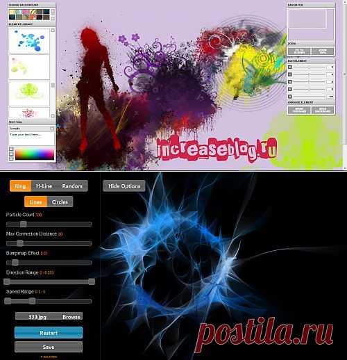 Веб приложение для браузера   Настройка программ