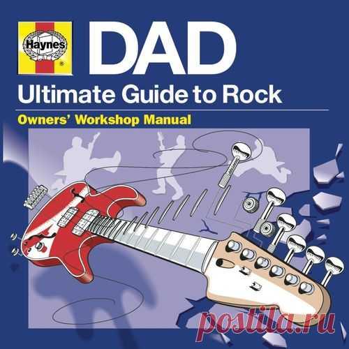 Haynes DAD - Ultimate Guide To Rock (3CD) (2021) Mp3 Исполнитель: Varied ArtistНазвание: Haynes DAD - Ultimate Guide To Rock (3CD)Дата релиза: 2021Страна: All worldЖанр: RockКоличество композиций: 60Формат | Качество: MP3 | 320 kbpsПродолжительность: 03:46:03Размер: 537 Mb (+3%) TrackList:Disc 101. Journey - Don't Stop Believin'02. Survivor - Eye of