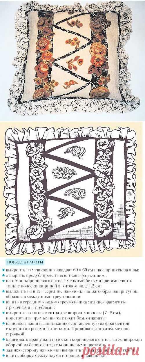 Подушка с цветочными полосами | Домовёнок
