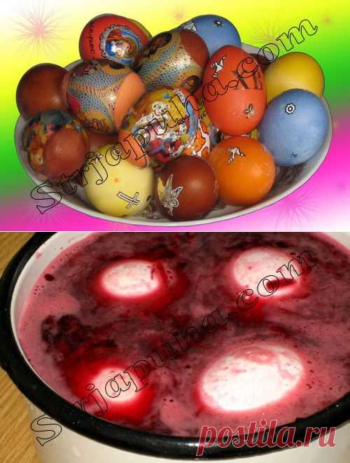 Colored eggs (easter). Ways of coloring of eggs.