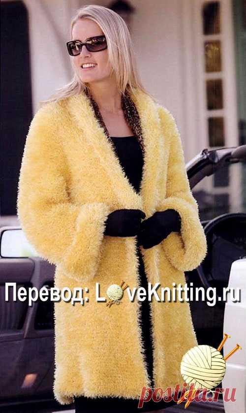 Пальто желтого цвета | Loveknitting.ru