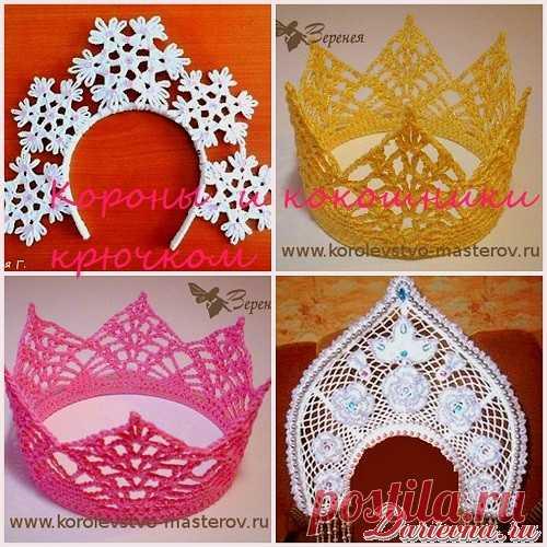 вязаная корона и кокошник крючком четыре модели для вязания