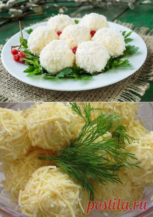 Закусочные шарики «Снежки» - рецепт с фото / Простые рецепты