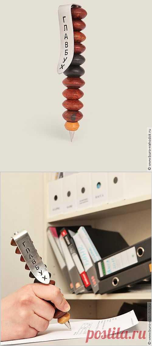 Ручка для главбуха! (750 руб.)