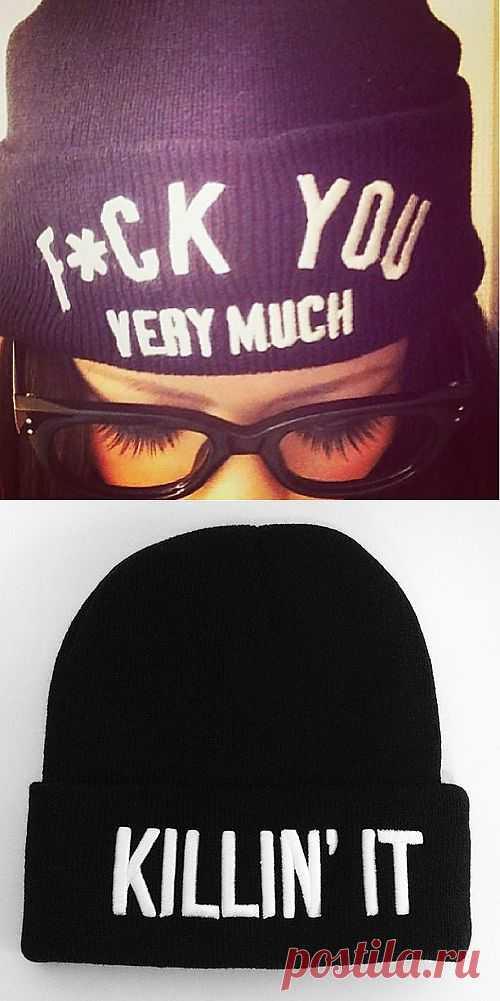 Две шапки с вышитыми надписями / Головные уборы / Модный сайт о стильной переделке одежды и интерьера
