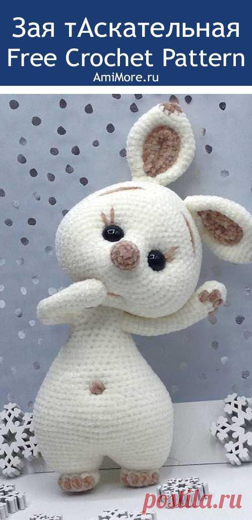 PDF Зая тАскательная крючком. FREE crochet pattern; Аmigurumi animal patterns. Амигуруми схемы и описания на русском. Вязаные игрушки и поделки своими руками #amimore - большой заяц из плюшевой пряжи, плюшевый зайчик, кролик, зайчонок, зайка из плюшевой пряжи, крольчонок.
