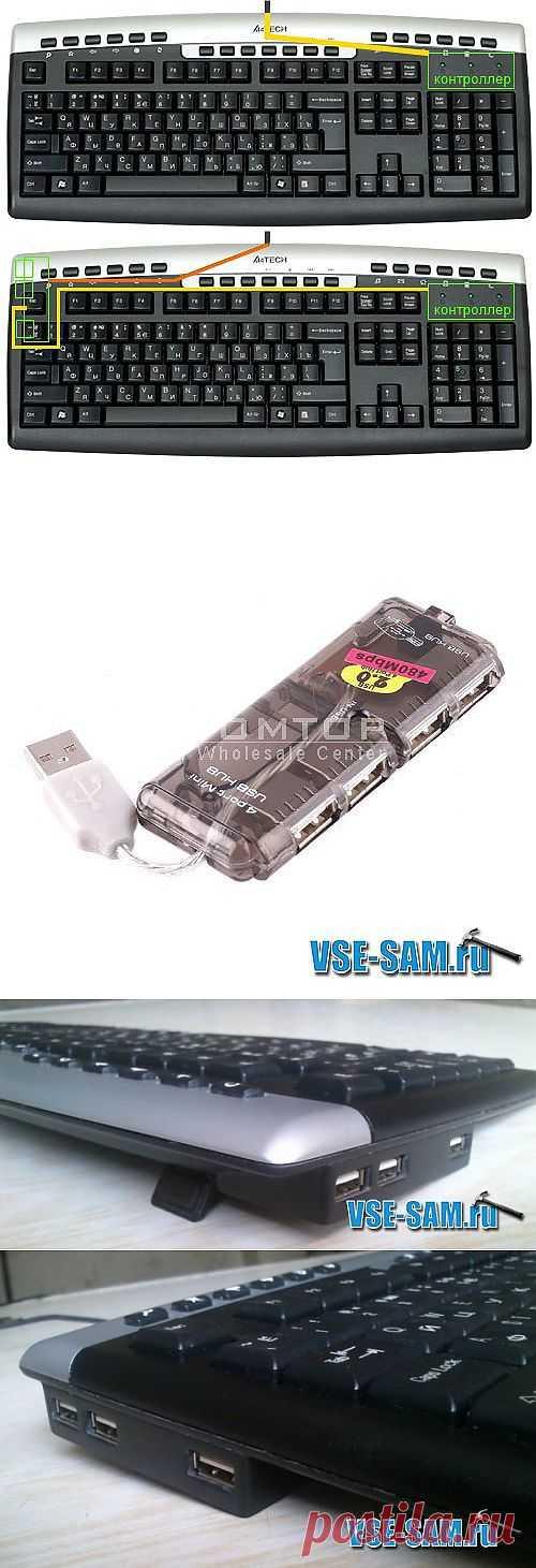 (+1) - Встраиваем в клавиатуру USB-хаб | МАСТЕРА