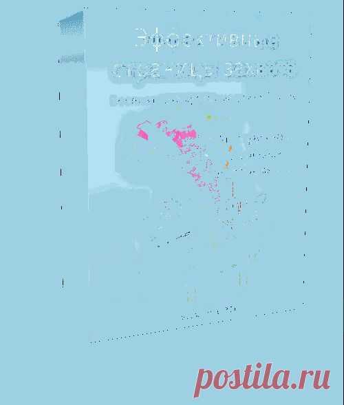 Забирайте АБСОЛЮТНО БЕСПЛАТНО! Пока есть халявный доступ  http://effectpage.ru/p/w