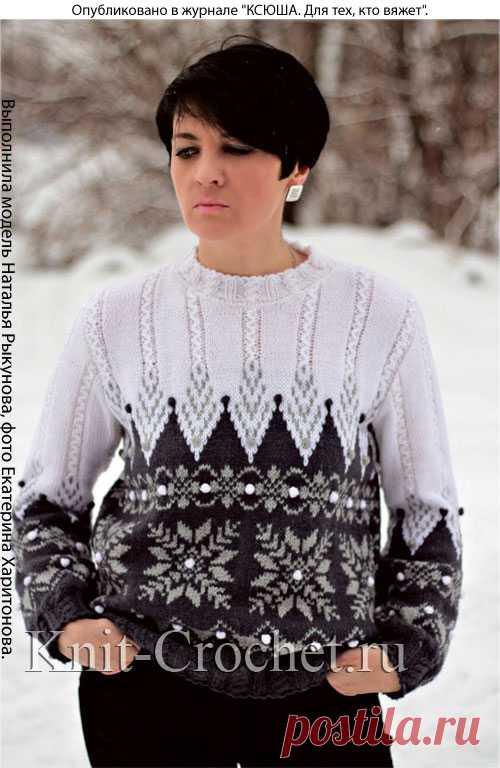 Пуловер с жаккардовым узором спицами. - Пуловеры женские спицами - Вязание спицами - Каталог статей - Вязание спицами и крючком