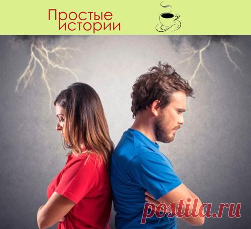 Стоит ли давать мужу второй шанс? - Простые истории