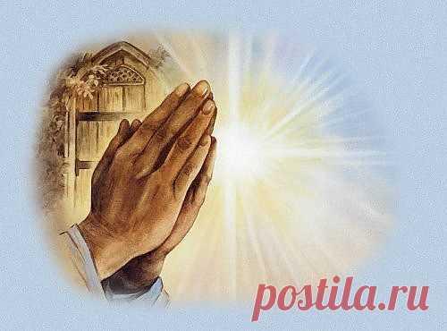 Молитва души - твоей   Познай себя!