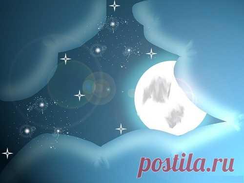 Полнолуние 12 января 2017 года.  Еще вдревности было замечено, чтоПолнолуние оказывает сильнейшее влияниенавсе живое. Ночное светило вэто время излучает мощную энергию, которая наделяет мысли ислова человека особой силой.  Жел…
