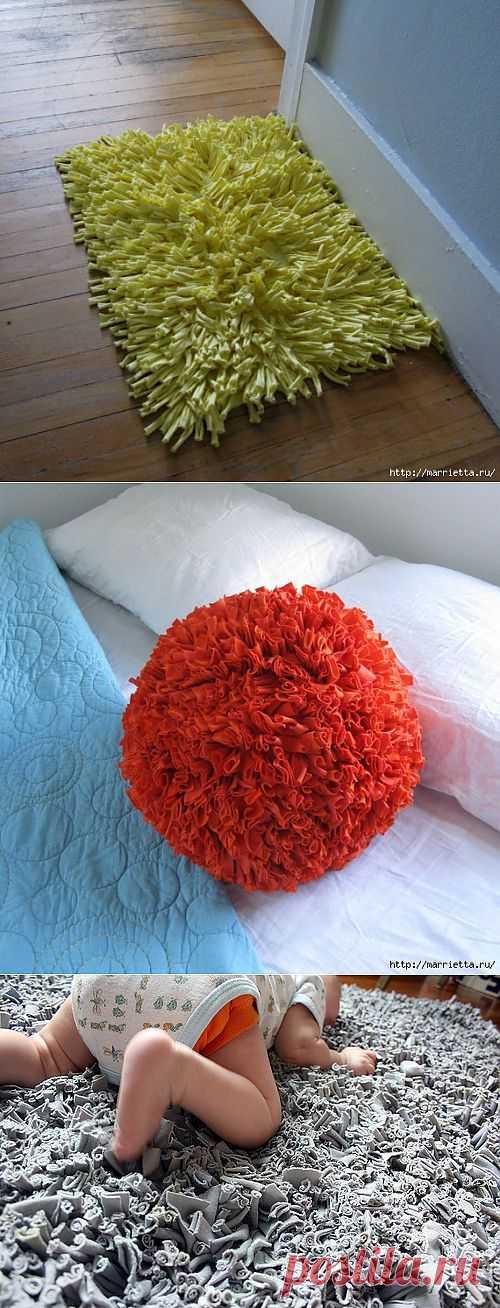 Коврики и подушки из трикотажа. Идеи и мастер-класс .