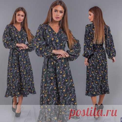 Платье в цветочек с рукавами купить недорого