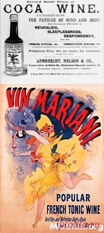 Винный блог. Наркотическое ;вино Мариани| Мой мир в фотографиях