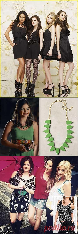 Милые образы милой обманщицы... / Звездный стиль / Модный сайт о стильной переделке одежды и интерьера