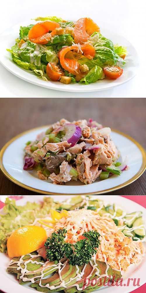 Легкие и вкусные блюда: 6 рецептов салатов с лососем / Простые рецепты