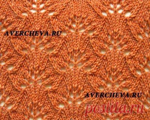 ажурные красивые узоры спицами ажурные узоры спицами от аверчевой с