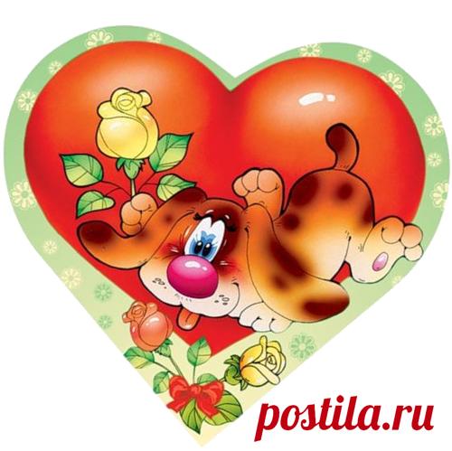 Картинка валентинка для детей