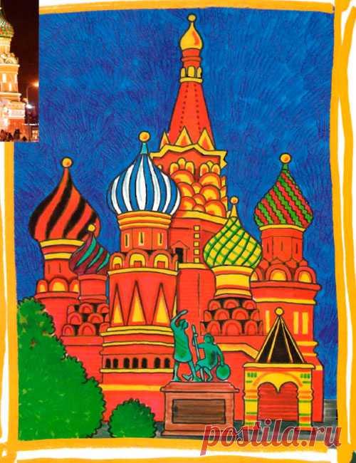 Мужу, картинки с кремлем москвы для срисовки