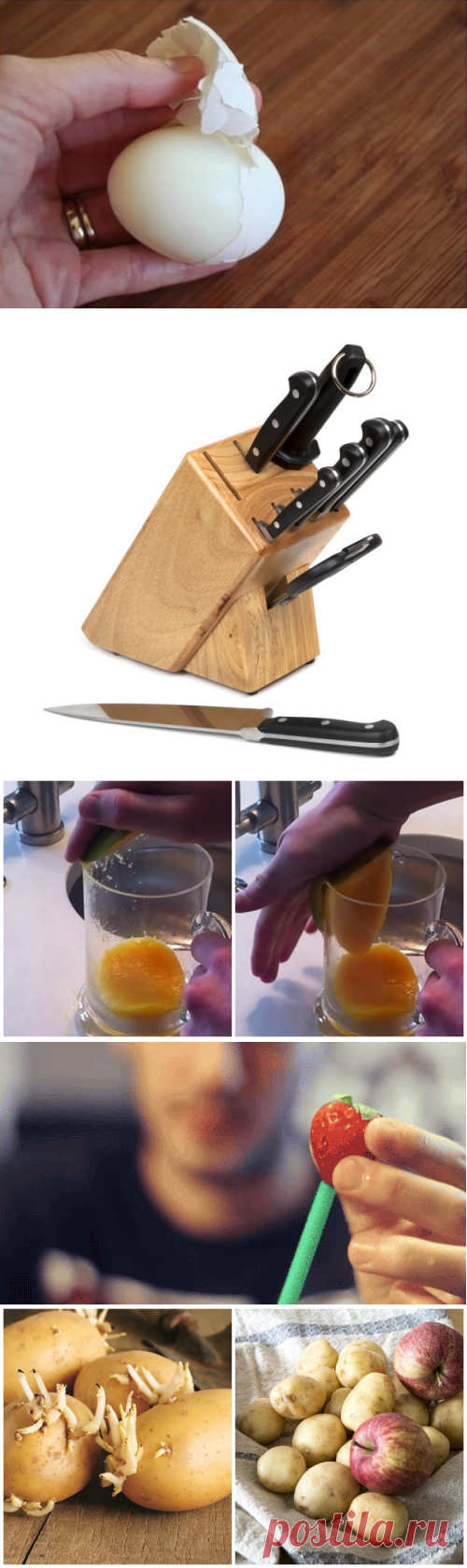 Простые кухонные хитрости, которые экономят ваше время — Полезные советы