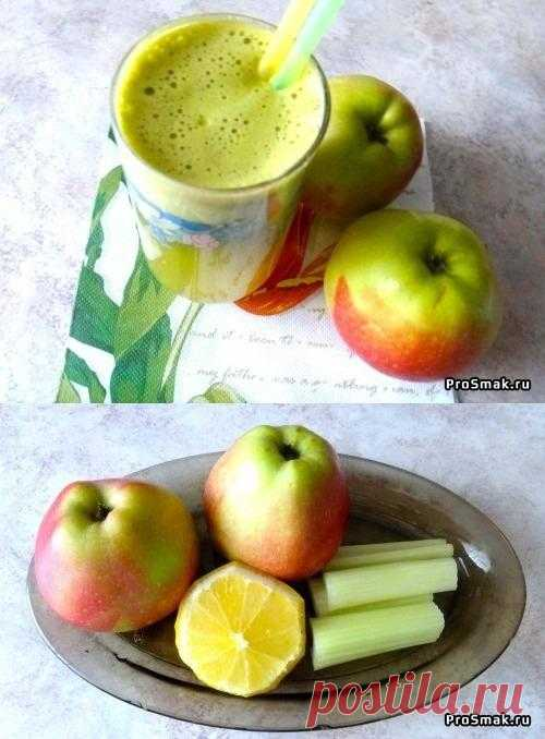Фреш яблочно-сельдереевый
