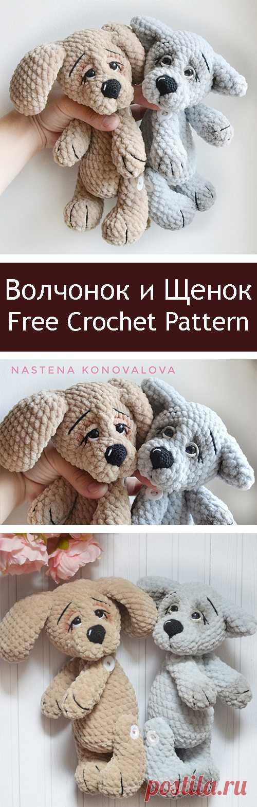 PDF Волчонок и щенок. FREE amigurumi crochet pattern. Бесплатный мастер-класс, схема и описание для вязания игрушки амигуруми крючком. Вяжем игрушки своими руками! Собака, собачка, пес, dog, puppy, волк, wolf. #амигуруми #amigurumi #amigurumidoll #amigurumipattern #freepattern #freecrochetpatterns #crochetpattern #crochetdoll #crochettutorial #patternsforcrochet #вязание #вязаниекрючком #handmadedoll #рукоделие #ручнаяработа #pattern #tutorial #häkeln #amigurumis